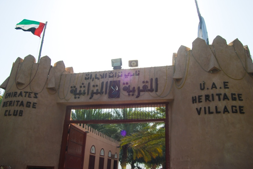 UAE: Tour of Abu Dhabi | Breezing Through
