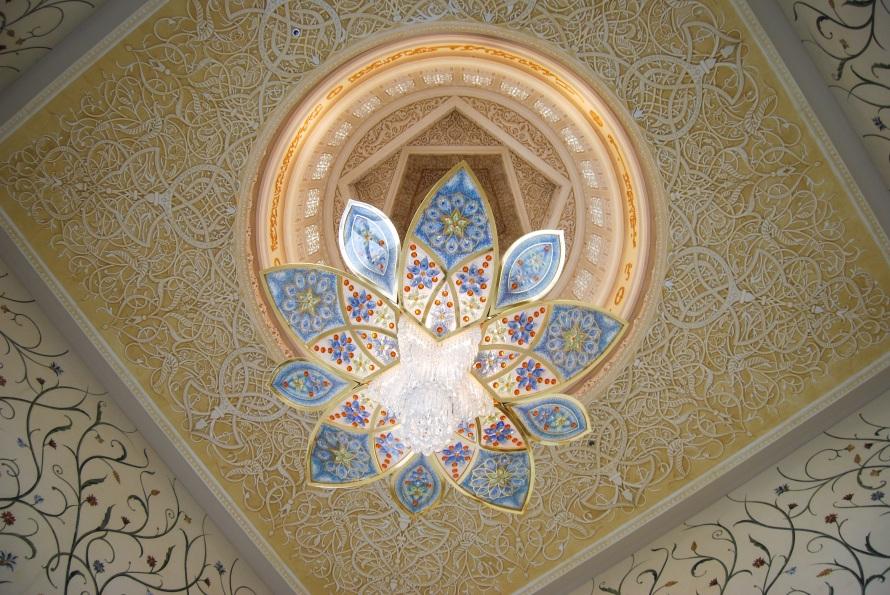 UAE: Sheikh Zayed Grand Mosque (Round 3) | Breezing Through